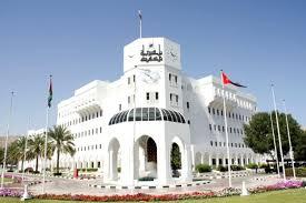 """""""بلدية مسقط"""" تقاضي مواطن انتفع من أرض حكومية 16 عاماً بصفة غير قانونية"""